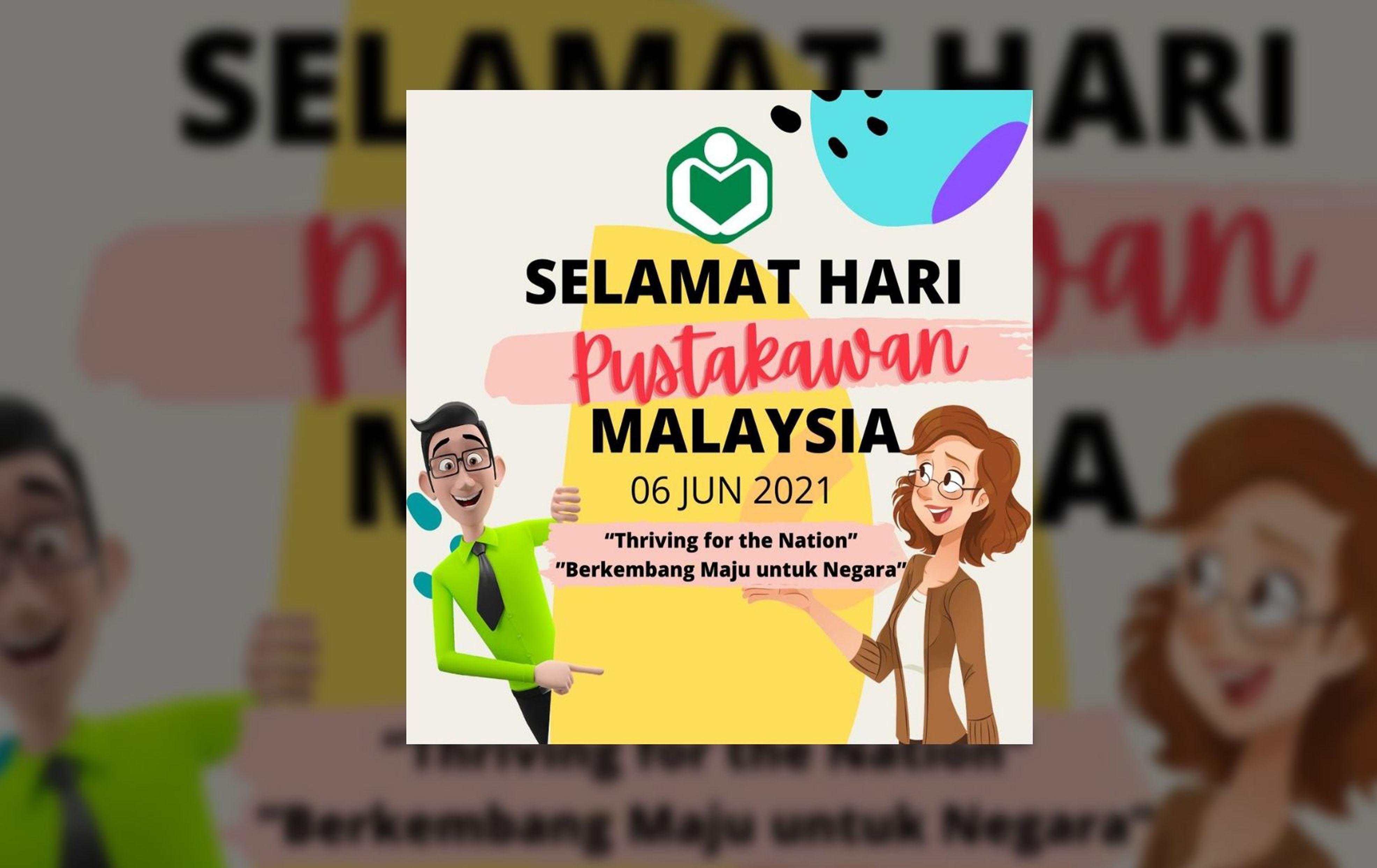 Di sabah id wechat perempuan kk Ibnu Hasyim: